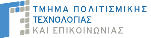 Department of Cultural Technology and Communication, University of the Aegean