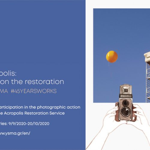 """""""The Acropolis: Focusing on the restoration"""""""