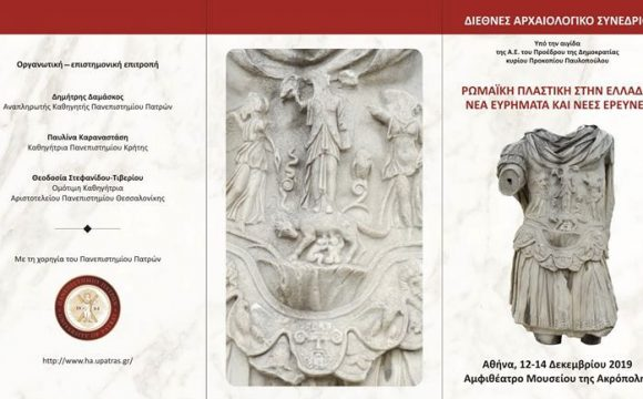 "International Archaeological Conference, ""Roman sculpture in Greece: new finds and research"""