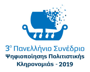 3rd Pan-Hellenic Conference on Digital Cultural Heritage – EuroMed 2019